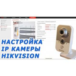 Настройка камеры Hikvision DS-2CD2Q10FD-IW для удаленного просмотра через мобильный телефон (планшет)