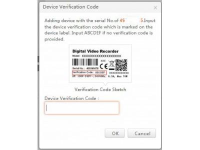 Как узнать verification code