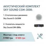 Монтаж акустических систем